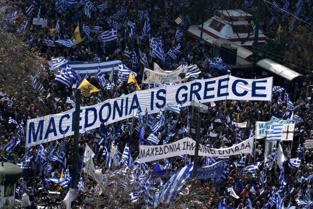 Macedonia logra acuerdo con Grecia para cambiar el nombre del país