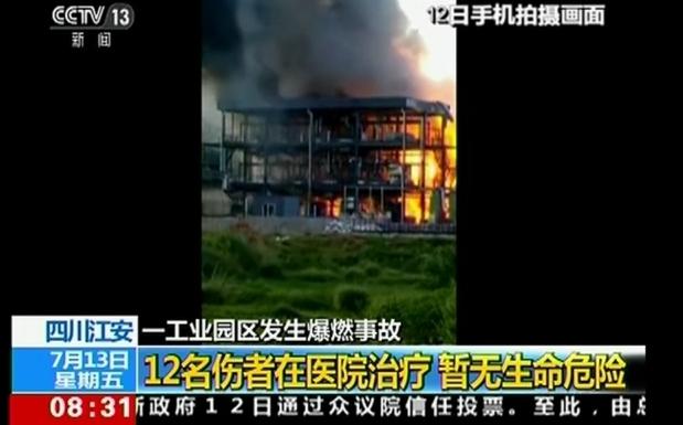 19 personas muertas tras la explosión de un parque industrial en China