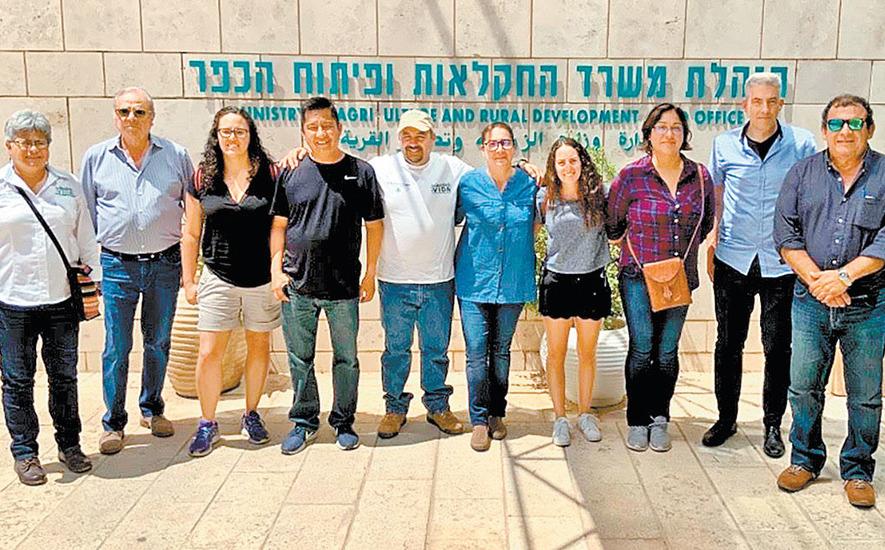 Firmas de Israel, apoyo de Sembrando Vida